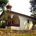 "Чирпански манастир ""Св.Атанасий Велики"""