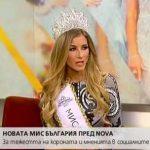 Ексклузивно! Новата Мис България взриви ефира на Нова тв: Аз не съм