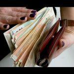 Какъв трябва да е цветът на портмонето ви според зодията, за да ви е пълно с парички винаги. Китайски хороскоп за богатство